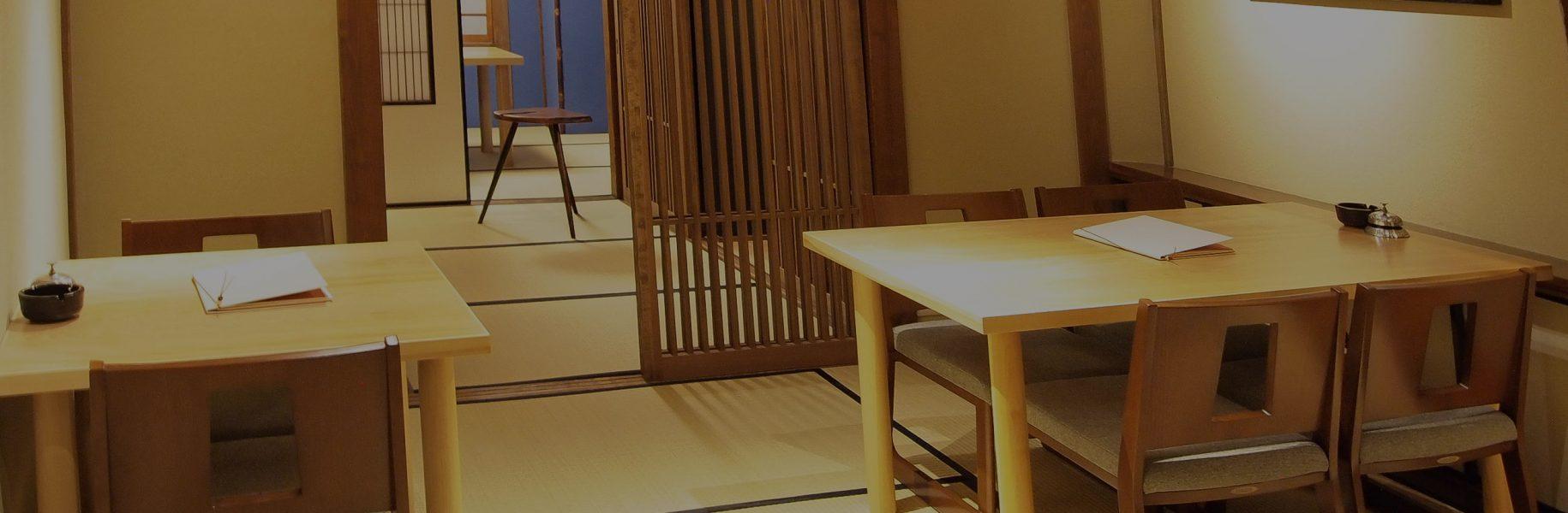 ひがし茶屋街・主計町にある日本料理店。接待でもカジュアルでもおすすめ